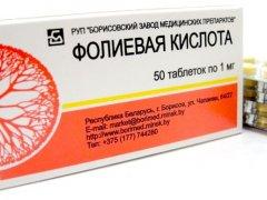 Применение фолиевой кислоты перед беременностью