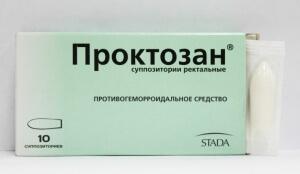 Для облегчения симптоматики болезней ануса очень часто используются препараты местного действия – крема, мази