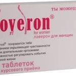 Лекарство Лаверон для женщин: инструкция по использованию