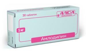 Амлодипин при беременности отзывы