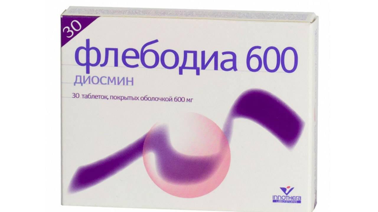 Препарат Флебодиа применяется для лечения варикозного расширения вен