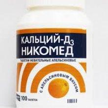 Кальций Д3 Никомед: как правильно принимать препарат