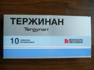Вагинальные таблетки Тержинан: особенности применения