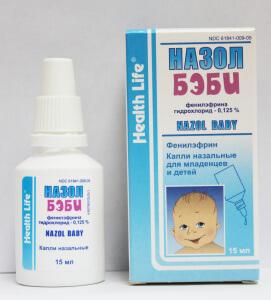 Капли в нос для лечения ребенка может назначить только специалист