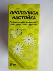 Настойку прополиса можно употреблять также и внутрь, в качестве лекарственного средства