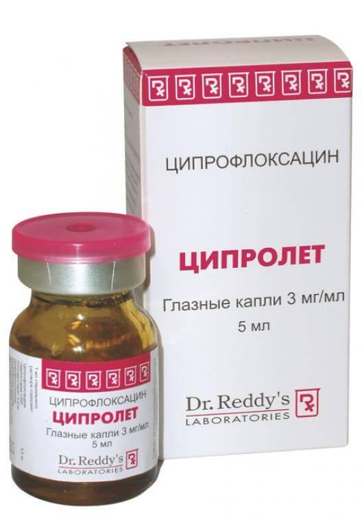 Ciprofloxacin Interfere With Pain Medicine