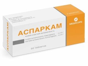 Панангин и Аспаркам одинаковые по эффективности препараты