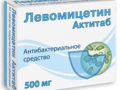 Показания и противопоказания к приему лекарства Левомицетин