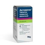 Чем можно заменить Актовегин: особенности препарата и его аналоги