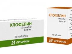 Препарат Клофелин: основные побочные действия на организм