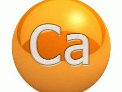 Суточная доза кальция для человека по возрастам