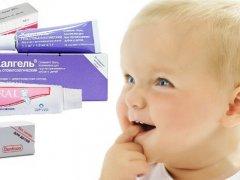 Мази для местной анестезии при прорезывании зубов у детей