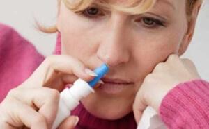 Лечение недуга напрямую зависит от его вида и причин возникновения