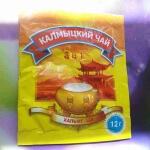 Калмыцкий чай в пакетиках: полезные свойства и способы приема