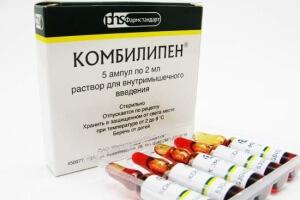 Комбилипен - препарат, содержащий витамины группы В