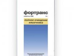 Фортранс: состав препарата для ускоренной работы кишечника