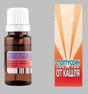 Стоптуссин при беременности: доступный и эффективный препарат от кашля