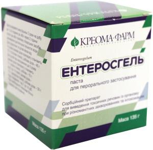 Энтеросгель - сорбент, действие которого направлено наборьбу с токсинами