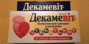 Состав поливитаминного комплекса Декамевит
