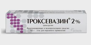 Троксевазин применяется при заболеваниях сосудов