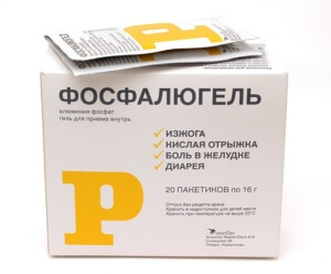 Прием лекарственного средства может осуществляться при диарее, изжоге, отравлениях