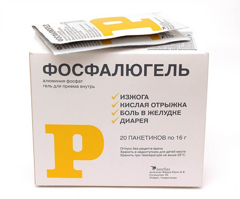 Лекарственные средства для устранения болезненности желудка
