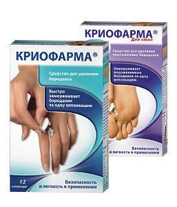 Криофарма - эффективное средство от бородавок