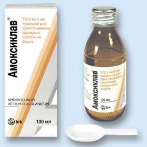 Детям рекомендуется препарат в форме суспензии