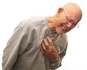 Микроинфаркт - поражениенебольшого участка миокарда
