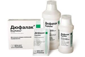 Дюфалак - эффективное средство для очистки кишечника