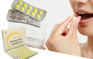 Таблети Валерианки - эффективное седативное средство