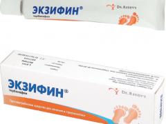 Экзифин мазь: отзывы о лекарственном средстве