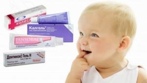 Лекарства при прорезывании зубов: какие выбрать?