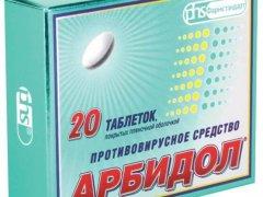 Арбидол: побочные действия и особенности применения лекарства