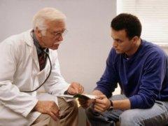 Как вылечить аденому простаты народными средствами: выясняем вместе