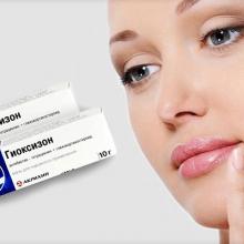 Гиоксизоновая мазь отзывы о препарате, инструкция по применению