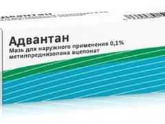 Адвантан мазь: для чего применяется лекарственное средство