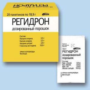 Регидрон - эффективное средство пи обезвоживании организма