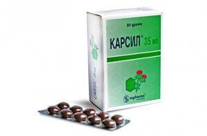 Карсил - эффективное лекарственное средство
