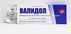 Валидол - эффективное лекарственное средство