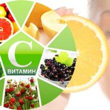 Избыток витамина С: симптомы гипервитаминоза