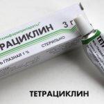 Антибиотики тетрациклиновой группы: медикаменты, которые помогут, когда другие препараты бессильны