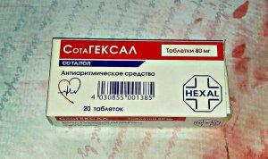 Действующие вещества Сотагексала