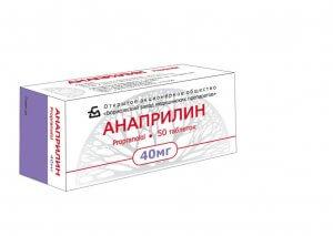 Анаприлин для терапии повышенного внутриглазного давления
