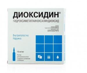 Диоксидин для наружного использования