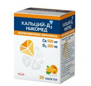 Препарат с высоким содержанием кальция