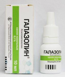 Негативное влияние на ребенка препарата Галазолин