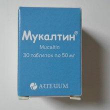 Как правильно принимать Мукалтин: состав, фармакокинетика, способы лечения