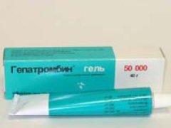 Чем Гепатромбин гель полезен?