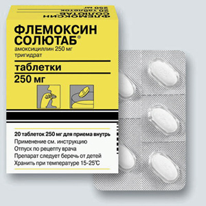 Флемоксин солютаб при ангине и других инфекционных заболеваниях